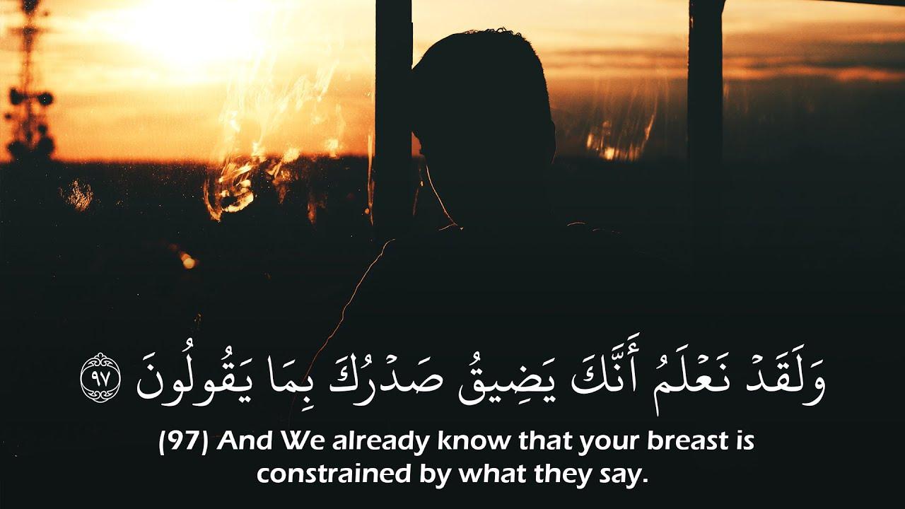 (ولقد نعلم أنك يضيق صدرك بما يقولون) تلاوة خاشعة للشيخ ناصر القطامي | حالات واتس قرآن كريم | Quran