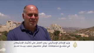 وزير الإسكان الإسرائيلي يدعو لتكثيف الاستيطان