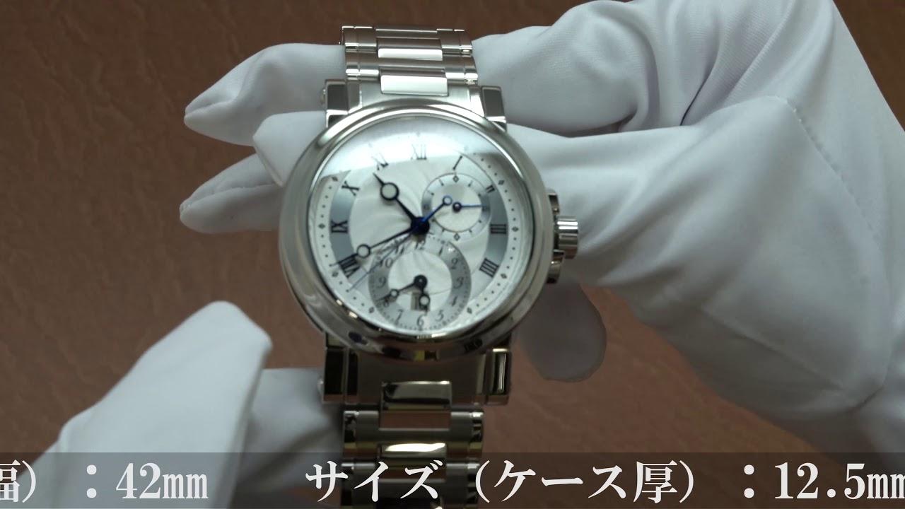 purchase cheap 12d62 8cd07 BREGUET ブレゲ マリーン GMT 5857ST/12/SZ0