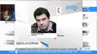 Политолог Рогов Политическая реформа Медведева --