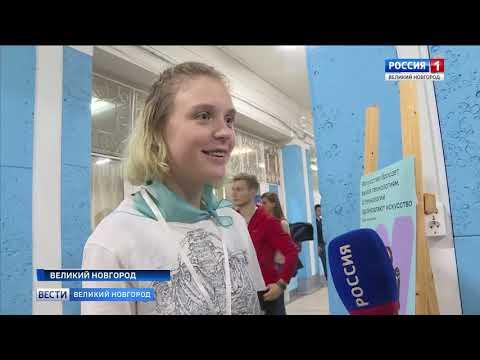 ГТРК СЛАВИЯ Вести Великий Новгород 14 10 19 дневной выпуск