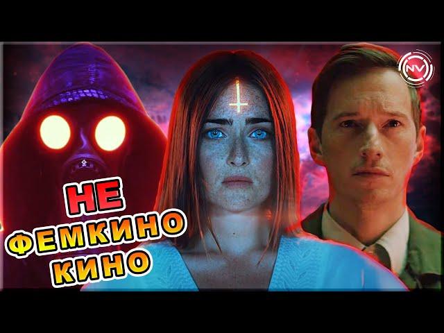 Кровь Машин   олдскульная фантастика с абстрактным сюжетом    NVision