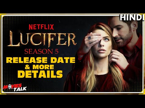 Lucifer Season 5 Release Date Revealed More Details Explained In Hindi Youtube