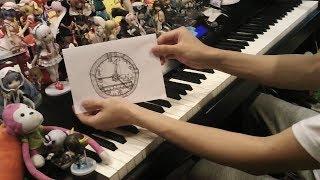 「秒針を噛む」 を弾いてみた 【ピアノ】