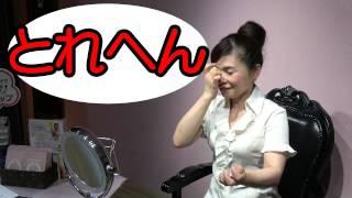 【水素deポンポン】 世界中の女性が驚愕したたった3分で究極リフトアップ