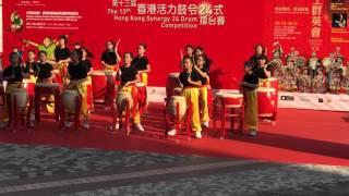 嘉諾撒培德學校 - 第十三屆香港活力鼓令廿四式擂台賽