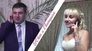 Свадьба Алые паруса Кисловодск 2