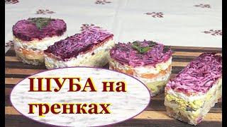 КАЖЕТСЯ Я не БУДУ ДЕЛАТЬ салаты из селедки на НОВЫЙ ГОД