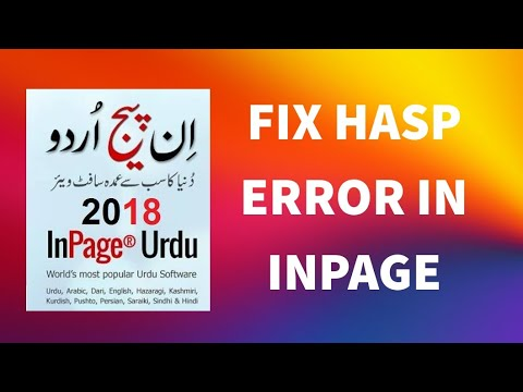 How To Fix HASP Driver Error In Inpage Urdu All Edition