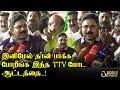 Download lagu TTV மரண Mass Speech..! | TTV Dhinakaran Today Press Meet | Mobile Journalist