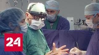 Сердечный протез: уникальный клапан впервые имплантировали пациенту - Россия 24