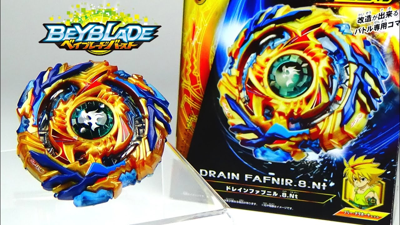 Drain Fafnir 8 Nt Unboxing Amp Review W Hand Spinning Demo