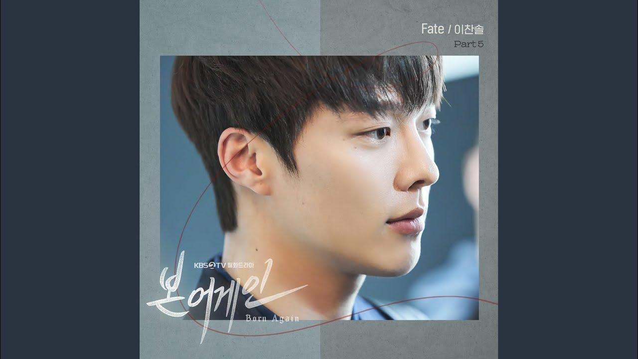 이찬솔 - Fate (본 어게인 OST Part.5)