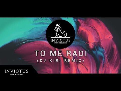 MAYA BEROVIC FEAT. JALA BRAT & BUBA CORELLI - TO ME RADI (DJ KIRI REMIX)
