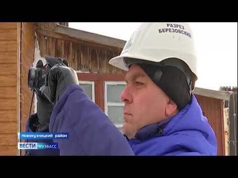 Плановый экологический мониторинг провел разрез «Березовский»