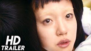 Im a Cyborg but thats OK (2006) ORIGINAL TRAILER HD 1080p