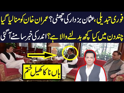 Tariq Mateen Latest Talk Shows and Vlogs Videos