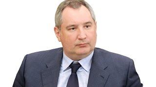 Пякин В.В. о Дмитрие Рогозине. Кто он на самом деле?!