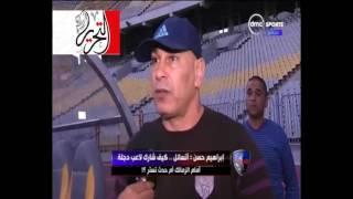 بالفيديو.. إبراهيم حسن يقترح فكرة جديدة لعودة الجماهير