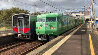 荘原駅にて117系試運転列車を撮影。