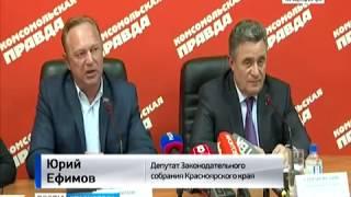 Двое депутатов Заксобрания защищают главу Богучанского района Бахтина. Андрей Гришаков