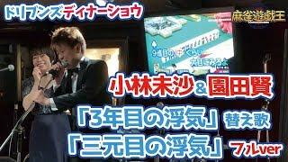 チャンネル登録よろしくお願いします☆ https://www.youtube.com/channel...