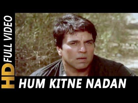 Hum Kitne Nadan The Yaaron | Kishore Kumar | Sitamgar 1985 Songs | Dharmendra, Poonam Dhillon