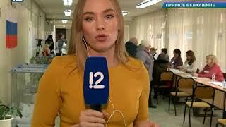 омск: Час новостей от 18 марта 2018 года (18:00). Выборы. Новости