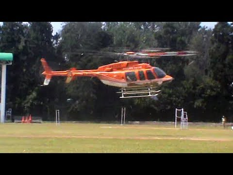 Poonch Chopper service starts from Monday
