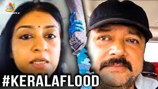 തങ്ങളെ രക്ഷിച്ചവരോട് നന്ദി പറഞ്ഞു ജയറാം   Jayaram & Parvathy FB Live   Kerala Flood