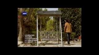 Aithan Hola Hola | Nepali Modern Song | Rajesh Payal Rai | Asian Music