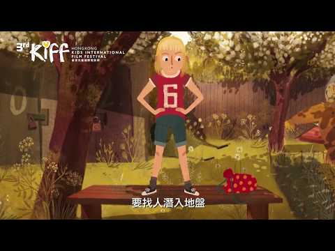 狗狗救地球 (Jacob, Mimmi and the Talking Dogs)電影預告