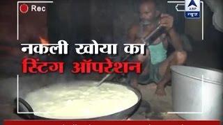 Sting Operation: Adulterated Khoya: Watch how Khoya is made without using milk
