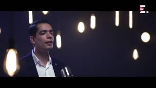 Download Video 10- من أين أبدأ والحديث غرام - محمود هلال - كنوز MP3 3GP MP4