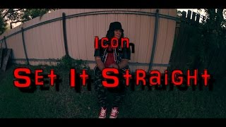 Icon - Set It Straight #DifficultIcon