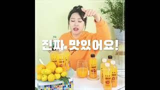 캔디닷컴 제주 한라봉&…