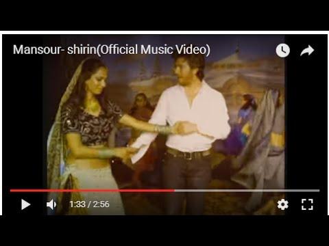 Mansour- shirin(Official Music Video)