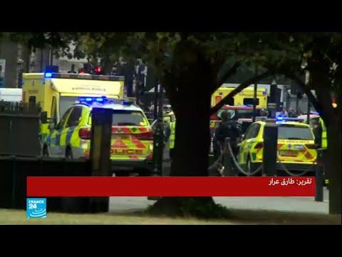 بريطانيا: الشرطة تعلن أن منفذ عملية الصدم أمام البرلمان موقوف بشبهة الإرهاب  - نشر قبل 2 ساعة