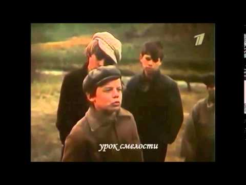 Распутин Валентин - Уроки французского - слушать