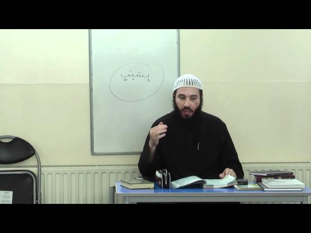 Al-Arabiyyah Bayna Yadayk (Book 2) by Ustadh Abdul-Karim Lesson 4