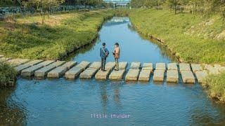 LUST - Little Thunder