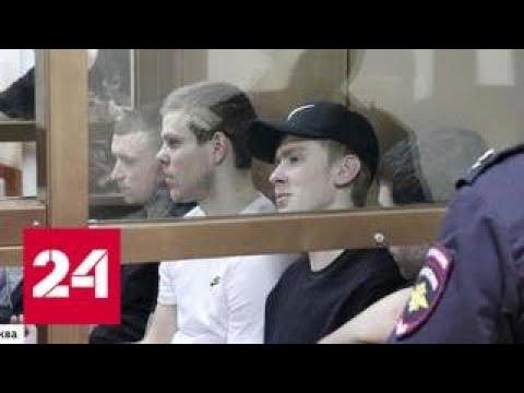 Кокорин и Мамаев получили реальные сроки: когда футболисты покинут колонию - Россия 24