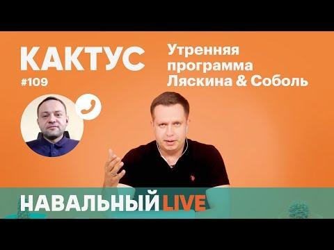 UBER Такси в Москве