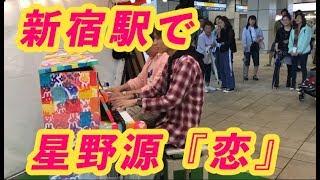 翔馬です。ピアノ動画をアップしてます。 POPS中心に新曲をいち早くピア...