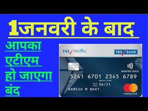 Latest Atm Card News | EMV Chip Debit Card VS Magnetic Stripe