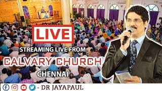 Second Telugu Worship | Calvary Church Chennai | 18-11-2018 | Dr Jayapaul