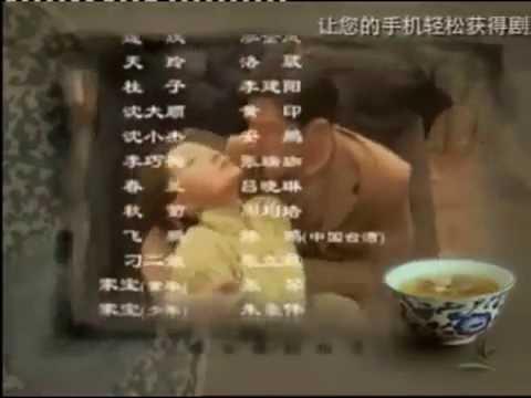 Quên Tình - Huỳnh Thiếu Kỳ & Tần Lam (Ending phim Đệ Nhất Trà Trang)