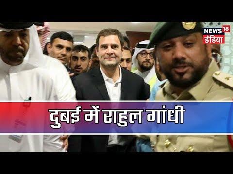 """Not Here To Speak My Mann Ki Baat"": Rahul Gandhi's Jibe At PM In Dubai"