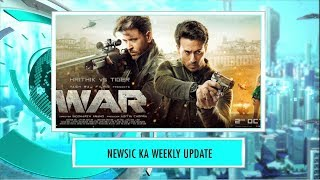 9XM Newsic - Box Office Pe Fit Hai War Superhit Hai | WeeklyUpdates | Bade Chote