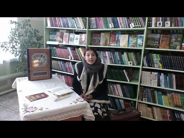 Изображение предпросмотра прочтения – ГульфинаАхмадеева читает отрывок изпроизведения «Крестьянские дети» Н.А.Некрасова
